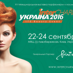 InterCHARM-Украина 2016